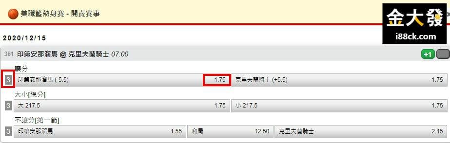 台灣運彩官網下注